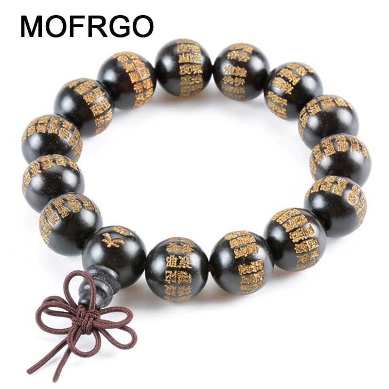 Buddhist Prayer Bracelet Mala Mofrgo